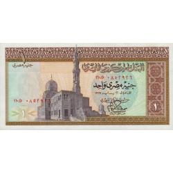 Egypte - Pick 44_3 - 1 pound - 11/01/1977 - Etat : NEUF