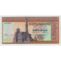 Egypte - Pick 44_3 - 1 pound - 04/12/1978 - Etat : NEUF