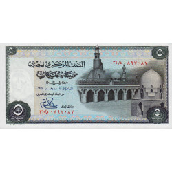 Egypte - Pick 45_3 - 5 pounds - 04/11/1978 - Etat : NEUF
