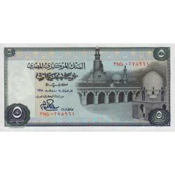 Egypte - Pick 45_3 - 5 pounds - 11/11/1978 - Etat : NEUF