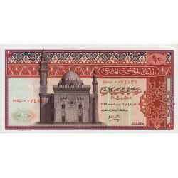 Egypte - Pick 46_2 - 10 pounds - 16/01/1975 - Etat : NEUF