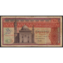 Egypte - Pick 46_2 - 10 pounds - 1971 - Etat : TB-