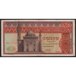 Egypte - Pick 46_2 - 10 pounds - 1972 - Etat : TB+