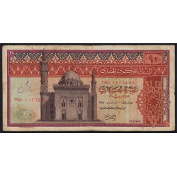 Egypte - Pick 46_2 - 10 pounds - 1974 - Etat : TB