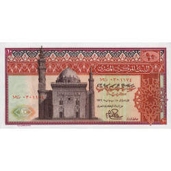 Egypte - Pick 46_3 - 10 pounds - 10/06/1976 - Etat : NEUF