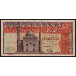 Egypte - Pick 46_3 - 10 pounds - 1976 - Etat : TB-