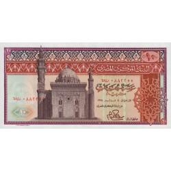 Egypte - Pick 46_3 - 10 pounds - 04/02/1978 - Etat : NEUF