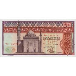Egypte - Pick 46_3 - 10 pounds - 16/09/1978 - Etat : NEUF