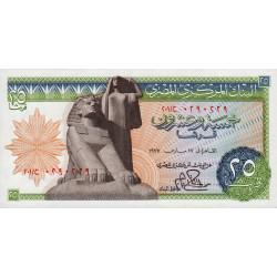 Egypte - Pick 47 - 25 piastres - 17/03/1977 - Etat : NEUF