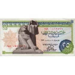 Egypte - Pick 47 - 25 piastres - 21/03/1977 - Etat : TTB