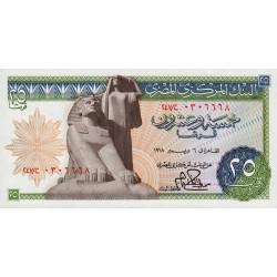 Egypte - Pick 47 - 25 piastres - 12/06/1978 - Etat : NEUF