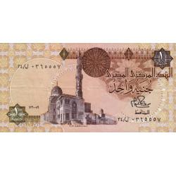 Egypte - Pick 50a - 1 pound - 30/05/1979 - Etat : TTB