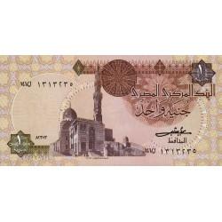 Egypte - Pick 50b - 1 pound - 23/01/1983 - Etat : NEUF