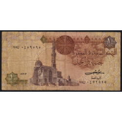 Egypte - Pick 50b - 1 pound - 27/01/1983 - Etat : B+