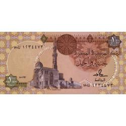 Egypte - Pick 50d_1 - 1 pound - 01/06/1987 - Etat : NEUF