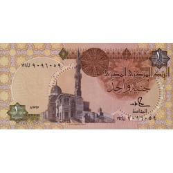 Egypte - Pick 50d_1 - 1 pound - 17/06/1987 - Etat : NEUF