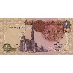 Egypte - Pick 50d_1 - 1 pound - 02/07/1987 - Etat : SPL