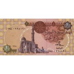 Egypte - Pick 50d_2 - 1 pound - 09/05/1990 - Etat : SPL
