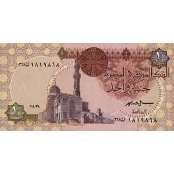 Egypte - Pick 50e_2 - 1 pound - 04/03/1998 - Etat : NEUF