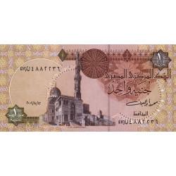 Egypte - Pick 50f - 1 pound - 12/08/2002 - Etat : NEUF