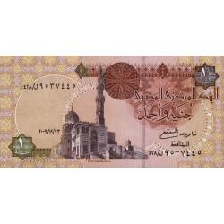Egypte - Pick 50g - 1 pound - 23/12/2003 - Etat : NEUF