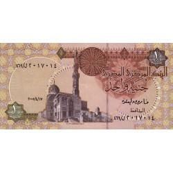Egypte - Pick 50i - 1 pound - 17/04/2005 - Etat : NEUF