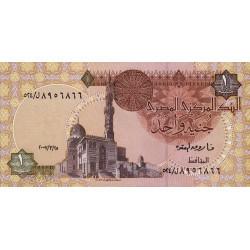 Egypte - Pick 50l - 1 pound - 25/05/2007 - Etat : NEUF