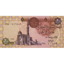 Egypte - Pick 50c - 1 pound - 07/08/1985 - Etat : SUP+