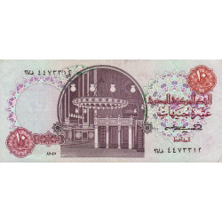 Egypte - Pick 51_3 - 10 pounds - 11/04/1985 - Etat : SUP