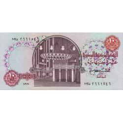 Egypte - Pick 51_3 - 10 pounds - 09/06/1985 - Etat : NEUF