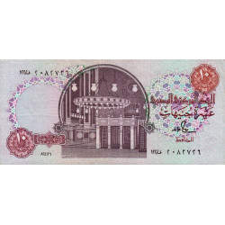 Egypte - Pick 51_4 - 10 pounds - 1986 - Etat : SUP
