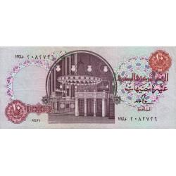 Egypte - Pick 51_4 - 10 pounds - 24/12/1986 - Etat : SUP