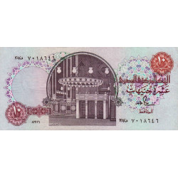 Egypte - Pick 51_4 - 10 pounds - 29/12/1986 - Etat : SUP