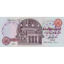 Egypte - Pick 51_5a - 10 pounds - 27/06/1996 - Etat : NEUF