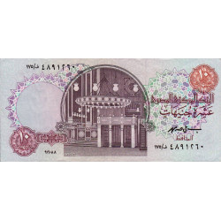 Egypte - Pick 51_5b - 10 pounds - 16/08/1998 - Etat : SPL
