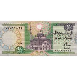 Egypte - Pick 52b_1 - 20 pounds - 03/03/1987 - Etat : NEUF