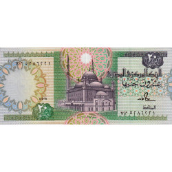 Egypte - Pick 52b_2 - 20 pounds - 04/01/1988 - Etat : SPL