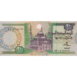 Egypte - Pick 52b_2 - 20 pounds - 21/08/1990 - Etat : SPL