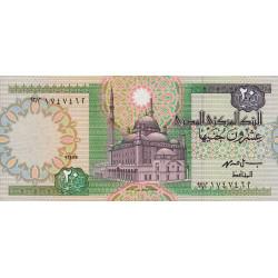 Egypte - Pick 52c - 20 pounds - 24/12/1995 - Etat : pr.NEUF