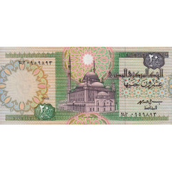 Egypte - Pick 52c - 20 pounds - 25/12/1995 - Etat : SUP