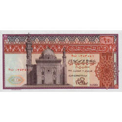 Egypte - Pick 46_3 - 10 pounds - 16/10/1978 - Etat : NEUF