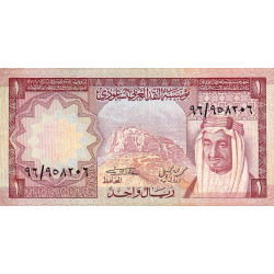 Arabie Saoudite - Pick 16 - 1 riyal - 1977 - Etat : TTB