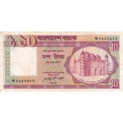 Bangladesh - Pick 26b2 - 10 taka - 1990 - Etat : TB+