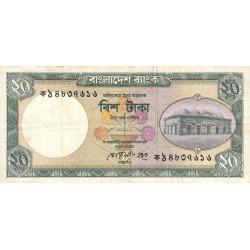 Bangladesh - Pick 27a2 - 20 taka - 1990 - Etat : TB+