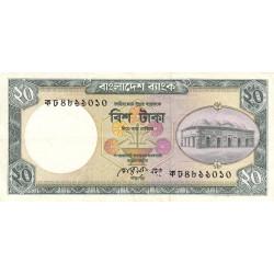 Bangladesh - Pick 27a2 - 20 taka - 1990 - Etat : TTB+