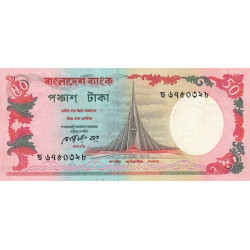 Bangladesh - Pick 28a2 - 50 taka - 1990 - Etat : TTB