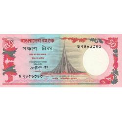 Bangladesh - Pick 28a2 - 50 taka - 1990 - Etat : SUP+