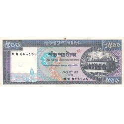 Bangladesh - Pick 30b1 - 500 taka - 1990 - Etat : B