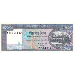 Bangladesh - Pick 30b1 - 500 taka - 1990 - Etat : SUP