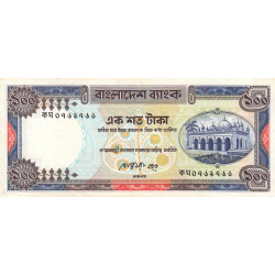 Bangladesh - Pick 31a2 - 100 taka - 1990 - Etat : TTB